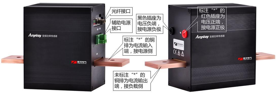 sp系列变频功率传感器接线图详解