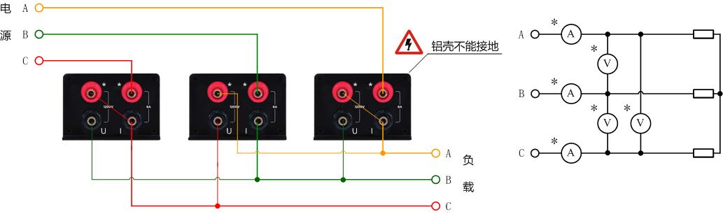 电压互感器接线图及含义