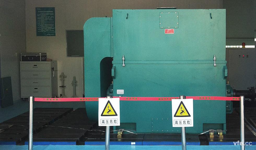 标志着国家高电压计量站建立和健全了高压电机能效计