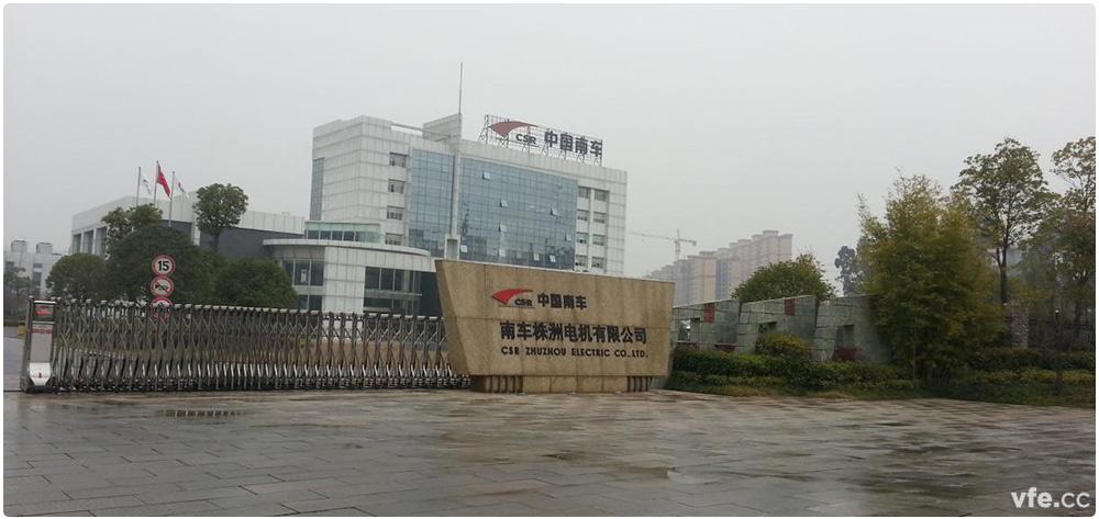 中国中车株洲电机牵引电机国家认可实验室现场图片