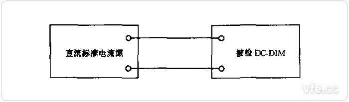 直流标准电流源法校准直流数字电流表