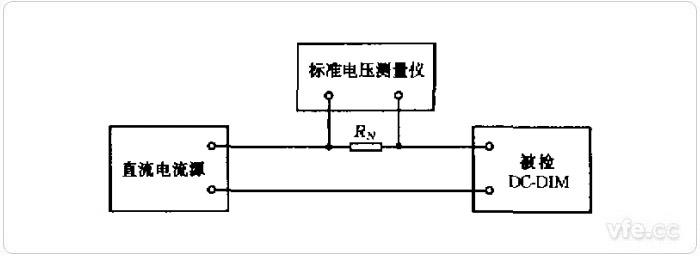 直流标准仪器法校准直流数字电流表