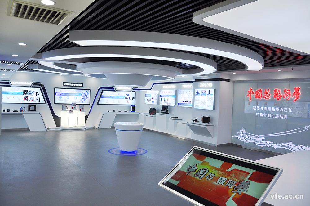 银河电气展厅正式开放
